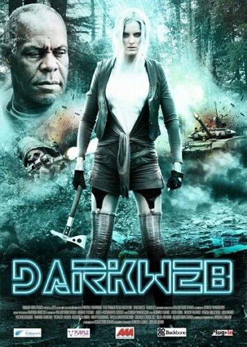 Тёмная паутина (2016)