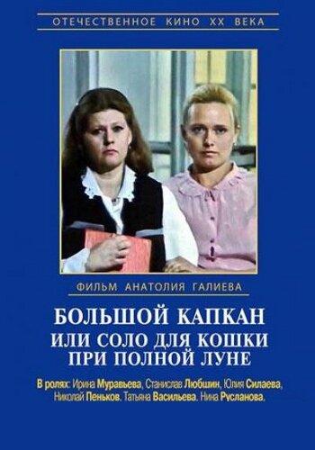 KP ID КиноПоиск 41512