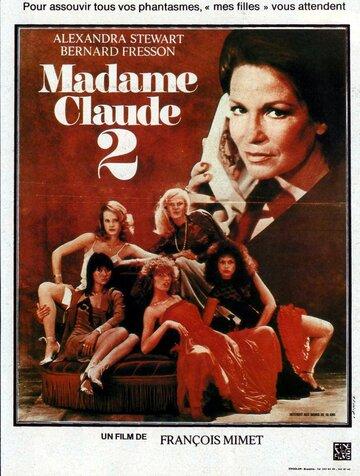 Мадам Клод 2 (1981)
