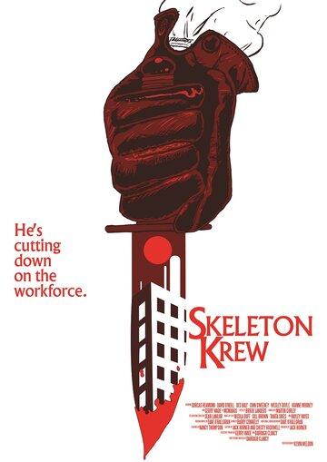 Кровавый скелет (2015) полный фильм