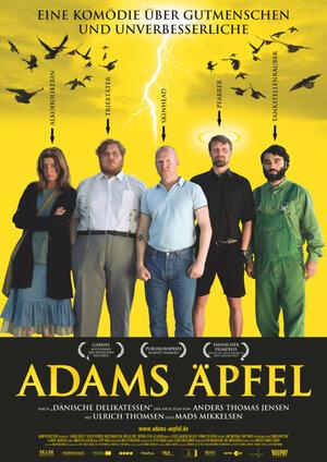 Адамовы яблоки  (2005)