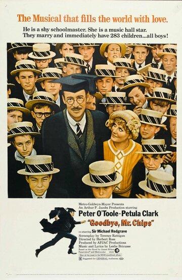 Прощайте, мистер Чипс (1969)