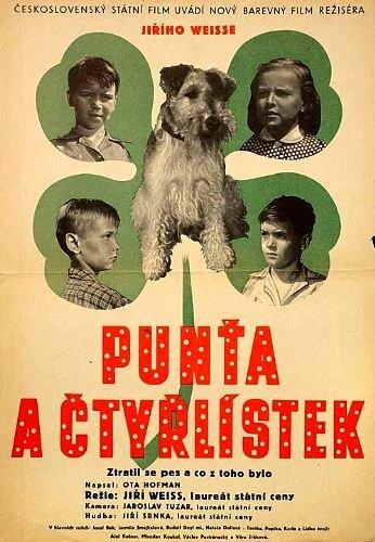 Пунтя и четырехлистник (1954)