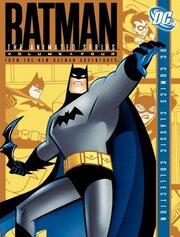 Новые приключения Бэтмена (1997)