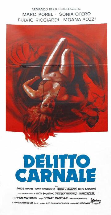 Преступление плоти (1983)