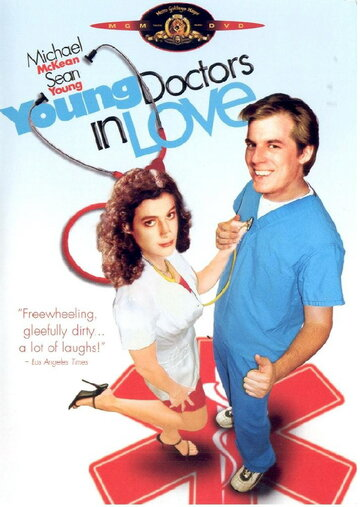 Постер к фильму Молодость, больница, любовь (1982)