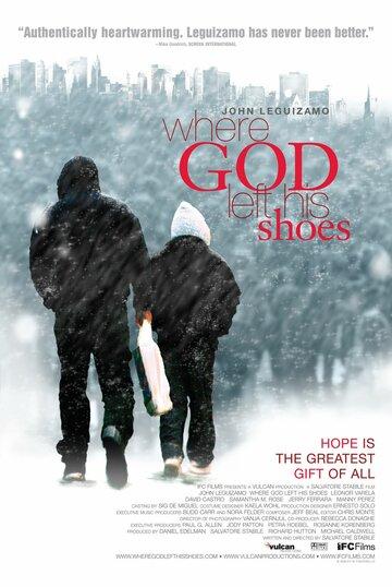 Где Господь оставил свои ботинки (Where God Left His Shoes)