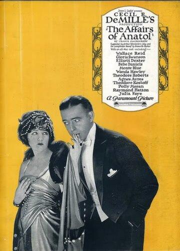 Похождения Анатоля (1921)