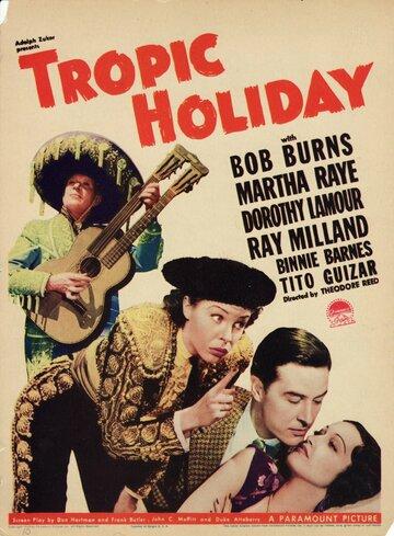Тропические каникулы (1938)