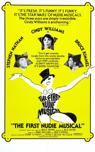 Первый нудистский мюзикл (The First Nudie Musical)