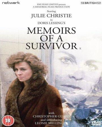 Воспоминания выжившей (1981)