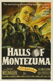Дворцы Монтесумы (1950)