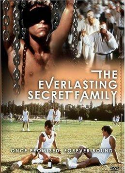 Вечная тайна семьи (1988)