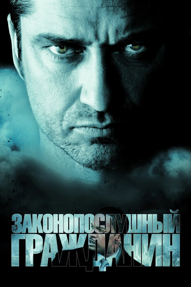 Законопослушный гражданин / Law Abiding Citizen (2009) Blu-Ray | Unrated Directors Cut