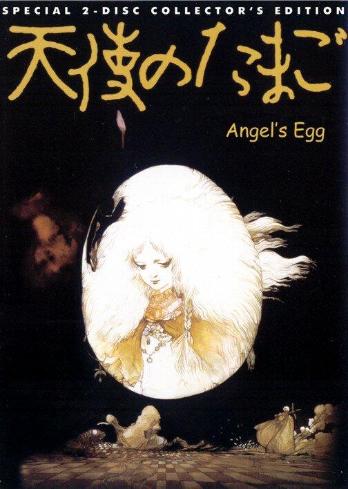 Яйцо ангела / Tenshi no tamago. 1985г.