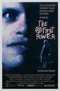 Первая сила (1990)