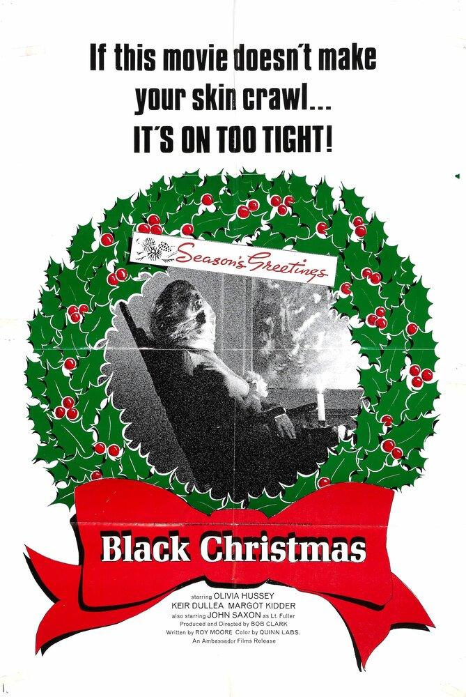 Посте Черное Рождество