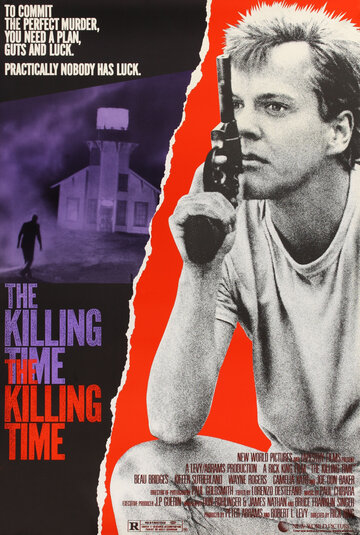 Время убивать (The Killing Time)