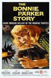 История Бонни Паркер (1958)