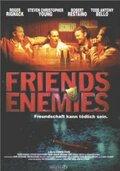 Друзья и враги (1992)