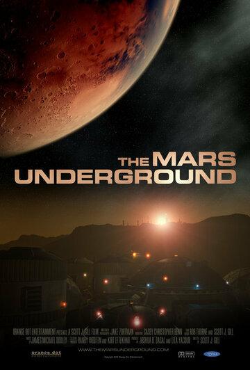 The Mars Underground (2007)
