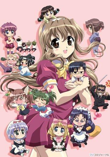 Секрет Харуки Ногидзаки 2: Невинность ТВ-2 2009 | МоеКино