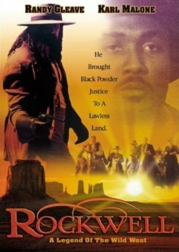 Рокуэлл (1994)