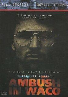 Сектанты (1993)