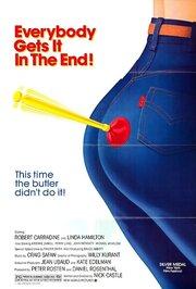 Игра в убийство (1982)