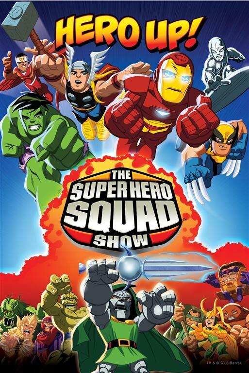 отряд супергероев игра скачать