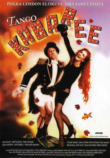 Танго-кабаре (2001)