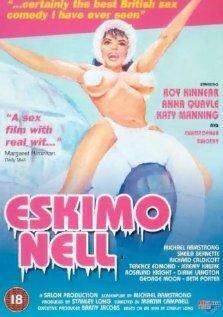 Эскимоска (1975)