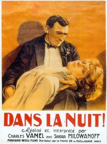 В ночи (1930)