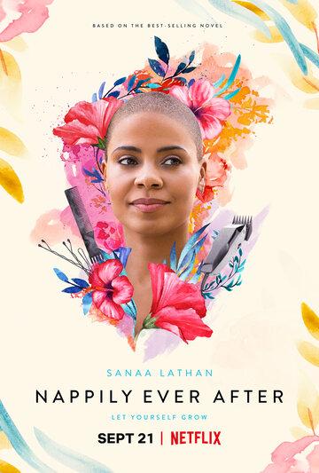 Счастье в волосах / Nappily Ever After (2018)