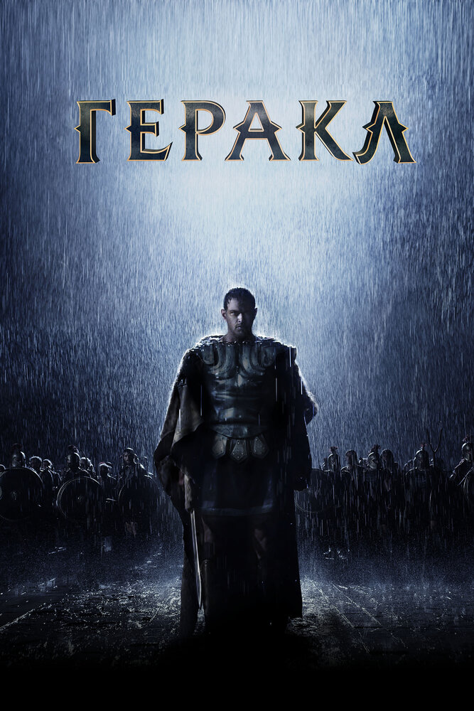 http://www.kinopoisk.ru/images/film_big/735848.jpg