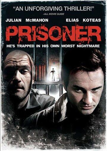 Заключенный (2007)