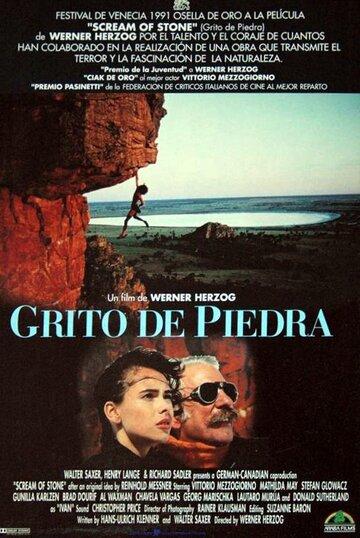 Cerro Torre – Schrei aus Stein (1991) – KULTMOVIEGANG