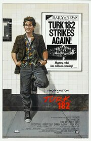 Турок 182 (1985)