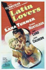 Латинские любовники (1953)