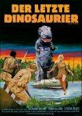 Последний динозавр (1977)