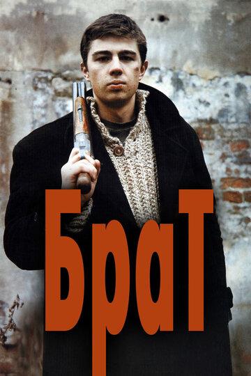 Кино Космос: 1999