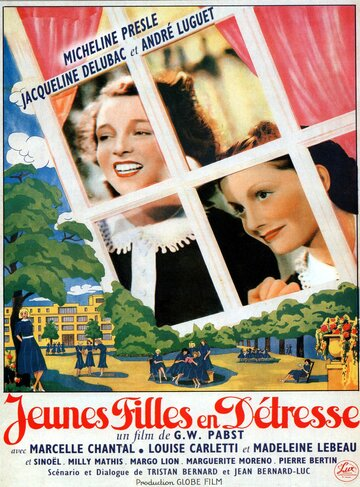 Девушки в бедствии (1939)