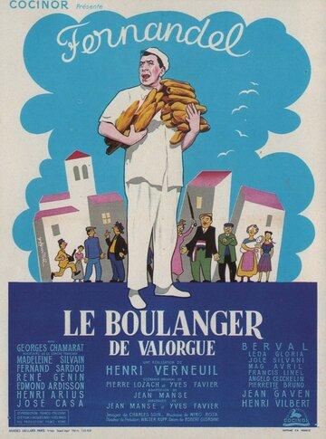 Булочник из Валорга (1953)