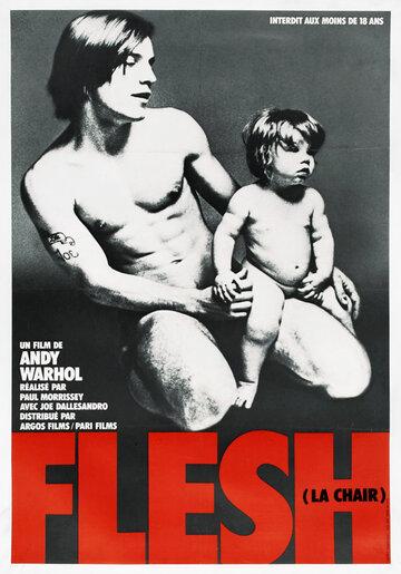 Плоть (1968)