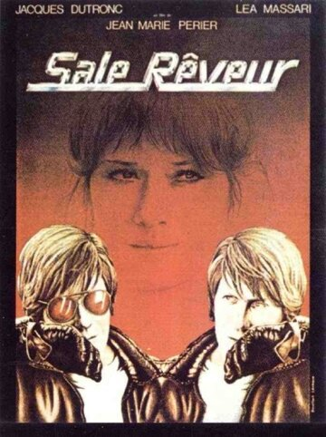Грязный мечтатель (Sale rêveur)