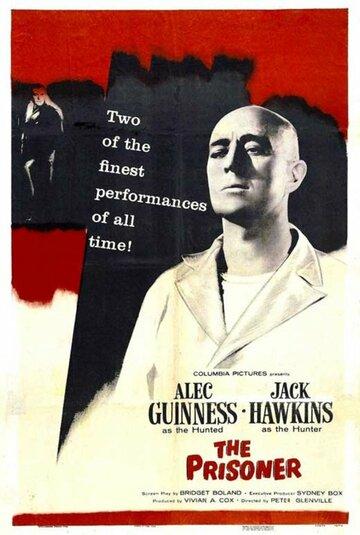 Пленник (1955)
