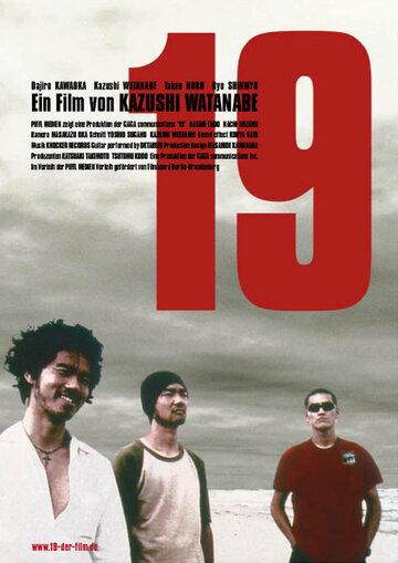 19 (2000)