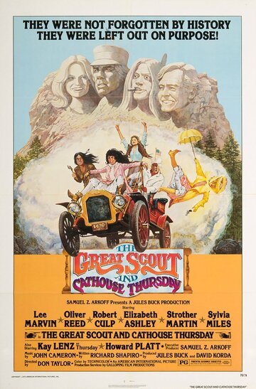Великий скаут и кошачий дом по четвергам (The Great Scout & Cathouse Thursday)