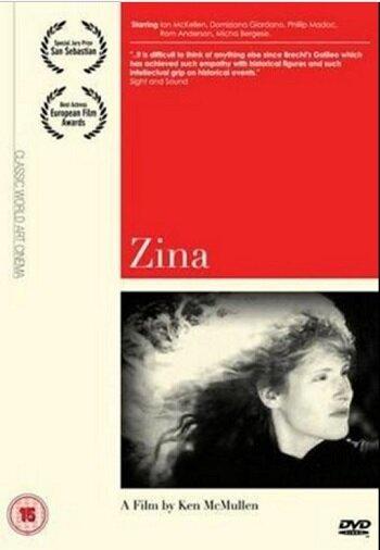 Зина (1985)