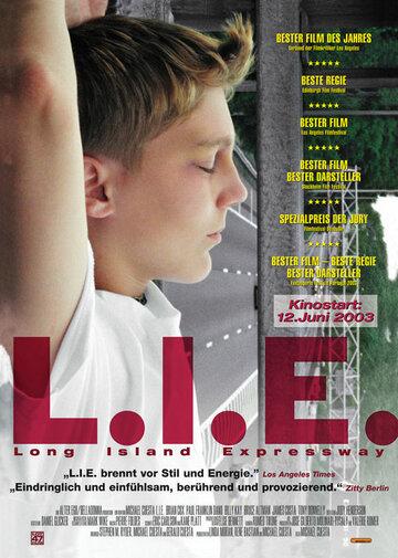Ложь (2001)